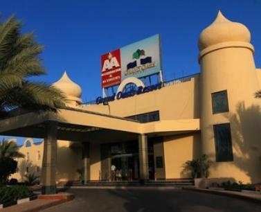 رحلات شرم الشيخ - فندق جراند اوسيس