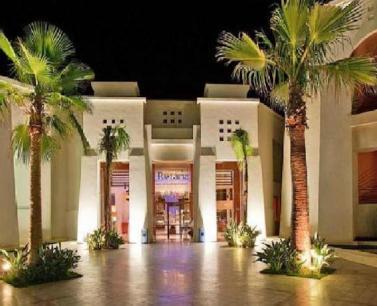 فندق جراند روتانا - شرم الشيخ