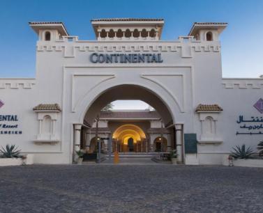 فندق انتركونتيننتال جاردن ريف - شرم الشيخ