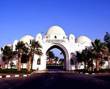 رحلات شرم الشيخ - فندق دومينا أواسيس