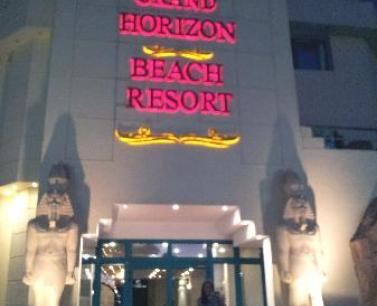 فندق مونتيلون جراند هورايزون- الغردقة